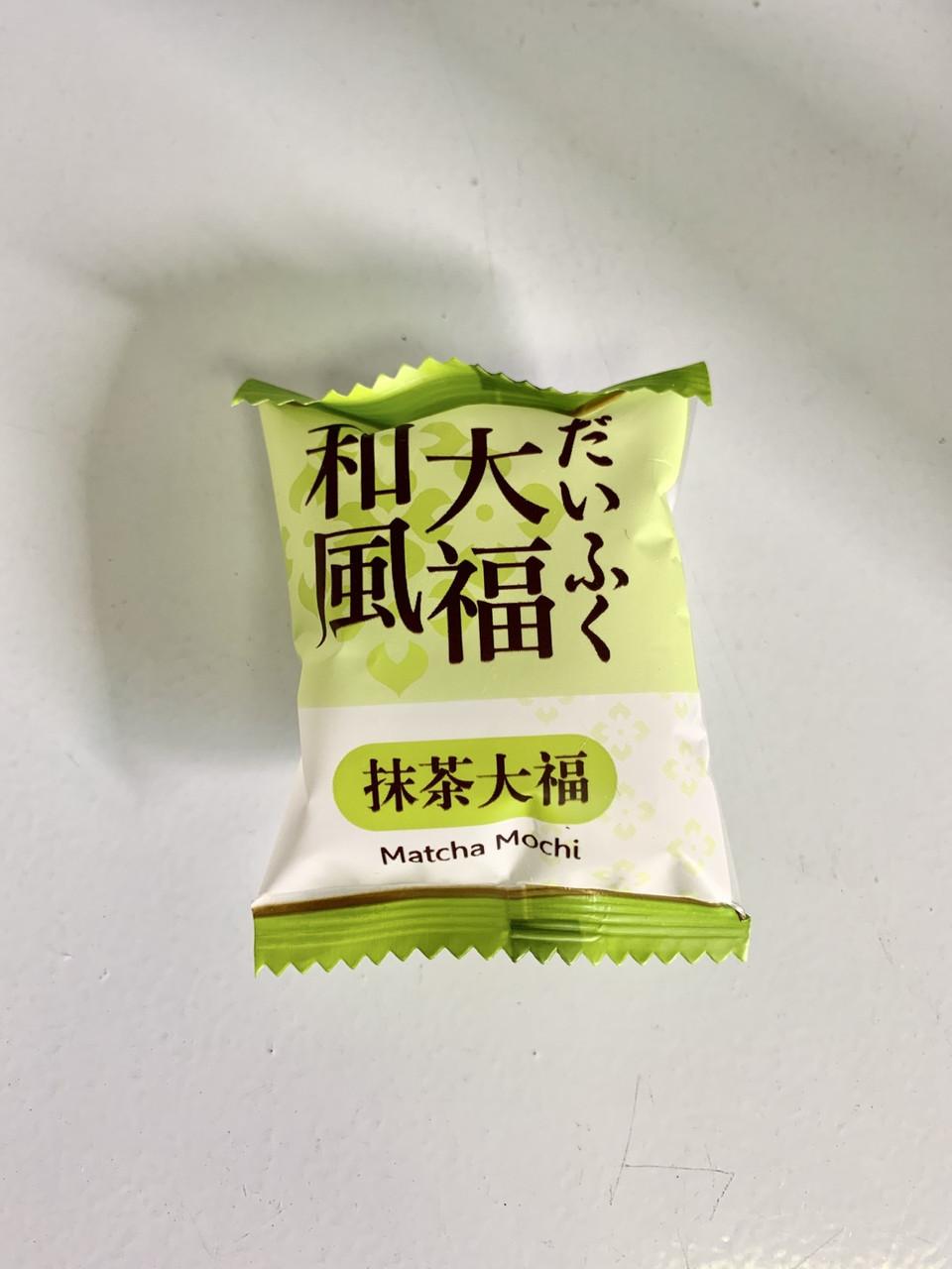 Mochi Matcha 20 g