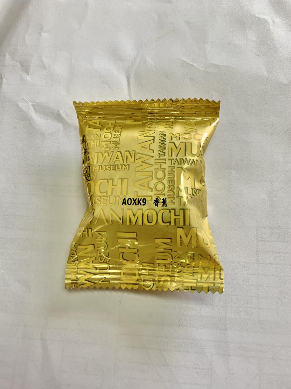 Pie Cookies Mochi Matcha 20 g