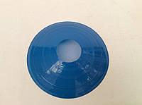 Фишка футбольная для пола малая 5 см синий., фото 1