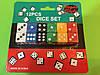 Набор больших цветных игральных кубиков
