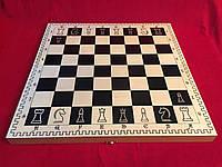 Шахматная доска деревянная складная 48 см Украина, фото 1