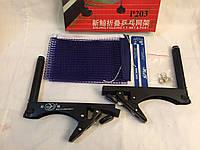 Сетка для настольного тенниса с регулировкой по высоте и шаблоном для ее установки, фото 1