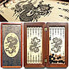 Нарды малые  «Китайский дракон»