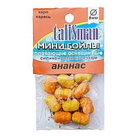 Мини Бойлы Талисман ананас 8 мм, плавающие, оснащенные, с силиконовыми кольцами