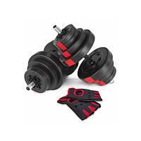 Гантелі композитні Hop-Sport 2х20 кг PRO з рукавичками (2 пари)