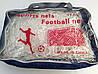 Сітка для футбольних воріт