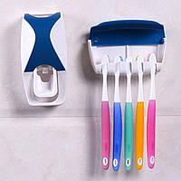 Держатель для зубных щёток с дозатором, Диспенсер для зубной пасты с держателем, дозатор для зубной пасты