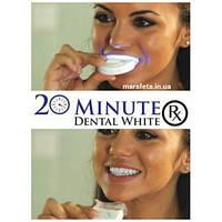 Средство для отбеливания зубов в домашних условиях 20 Minute Dental White, отбеливание зубов, Зубная паста