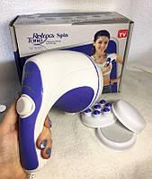 Массажер для тела Relax and Ton, массажер для похудения, ручной массажер Relax&Tone, Массажер для похудения