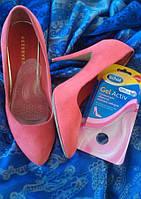 Стельки Scholl женские, Гелевые стельки Шоль актив гель, стельки для обуви женские, Силиконовые стельки