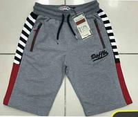 Трикотажные шорты для мальчиков оптом, 110-128 рр. Артикул: 6136-2-серый