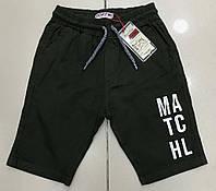 Трикотажные шорты для мальчиков оптом, 134-152 рр. Артикул: 6137-3-оливковый