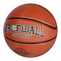 Мяч баскетбольный размер 6 Profi EN 3224