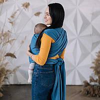Слинг - шарф для ребенка с зауженными концами Love & Carry, синий