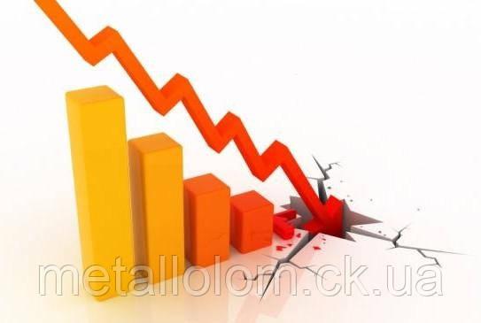 Произошло  падение цены на черный металлолом.