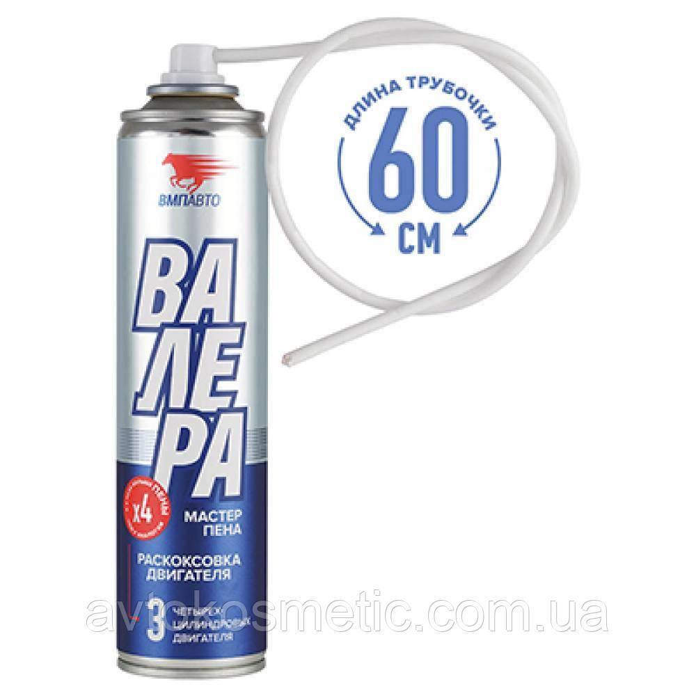 ВМПАвто Пенная раскоксовка двигателя Валера 400 ml
