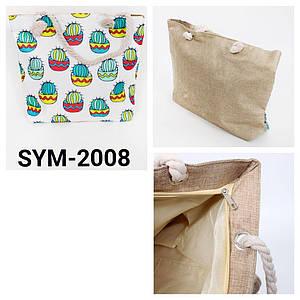 Пляжная сумка оптом Артикул Sym 2008