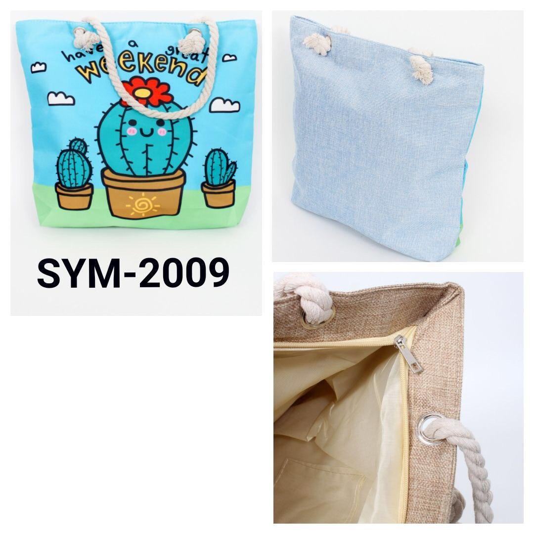 Пляжная сумка оптом Артикул SYM 2009