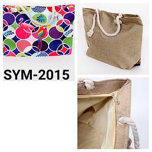 Пляжная сумка оптом Артикул Sym 2015