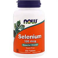 Селен, Selenium, Now Foods, 100 мкг, 250 таблеток