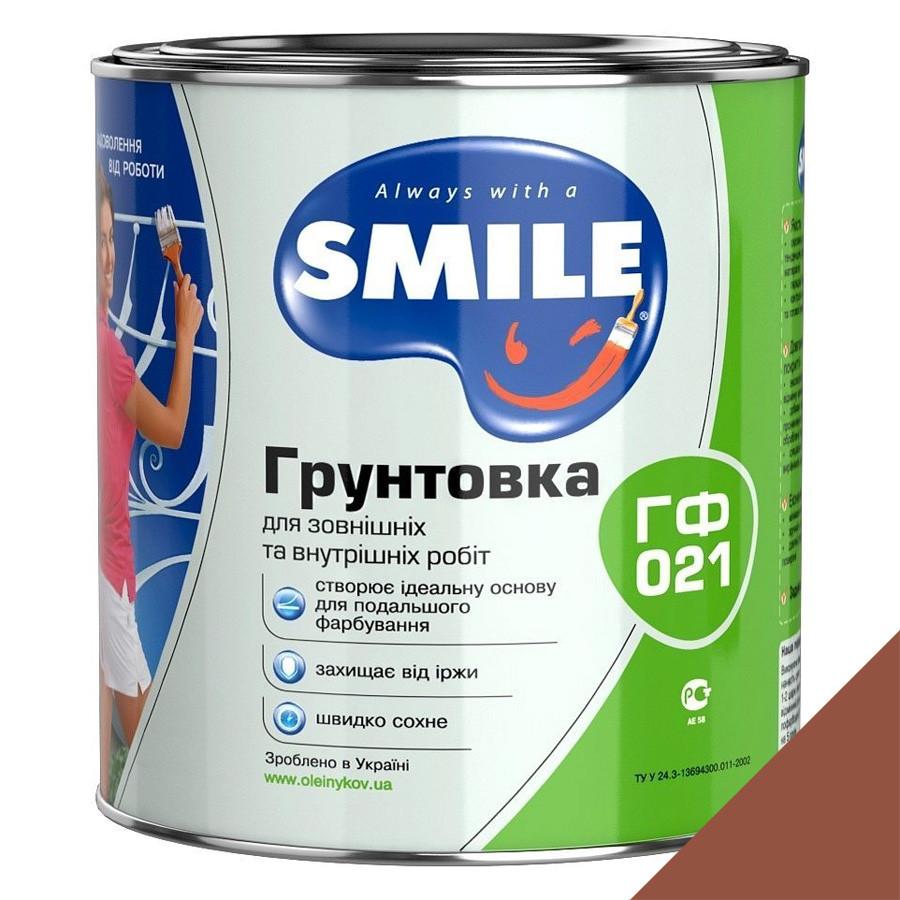 Грунт Smile ГФ-021 червоно-коричневий 1,0 кг