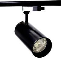 Светильник трековый светодиодный 30Вт 220В Z-light ZL4015, черный