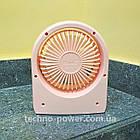Вентилятор портативный DianDi Kid настольный. Вентилятор аккумуляторный 2 скорости, фото 9