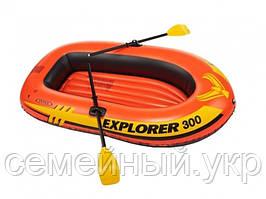 Човен 2-х місцева 211х117х41 навантаження 186 кг з веслами і насосом Intex 58332 Explorer 300 Set