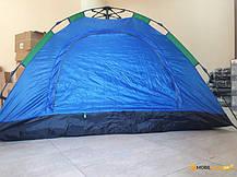Палатка-автомат 6-местная 230х230х150 см, семейная шестиместная палатка автоматическая для туризма, фото 2
