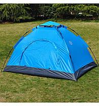 Палатка-автомат 6-местная 230х230х150 см, семейная шестиместная палатка автоматическая для туризма, фото 3