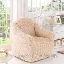 Чехлы на кресло без юбки Турция 1 штука