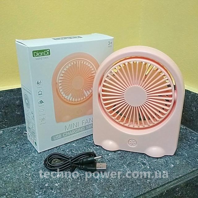 Настольный мини вентилятор портативный DianDi Kid