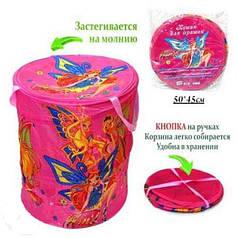 """Корзина для игрушек """" Winx """" 19-006"""