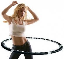 Масажний обруч з магнітами тренажер хулахуп для схуднення UKC Massaging Hoop Exerciser Professional чорний