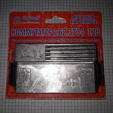Комутатор 12В Мінськ 262.3734
