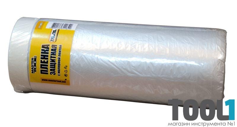 Пленка защитная с малярной лентой 550 мм MASTERTOOL 79-9005