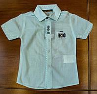 Рубашка-шведка  для мальчика рост 86-104 см