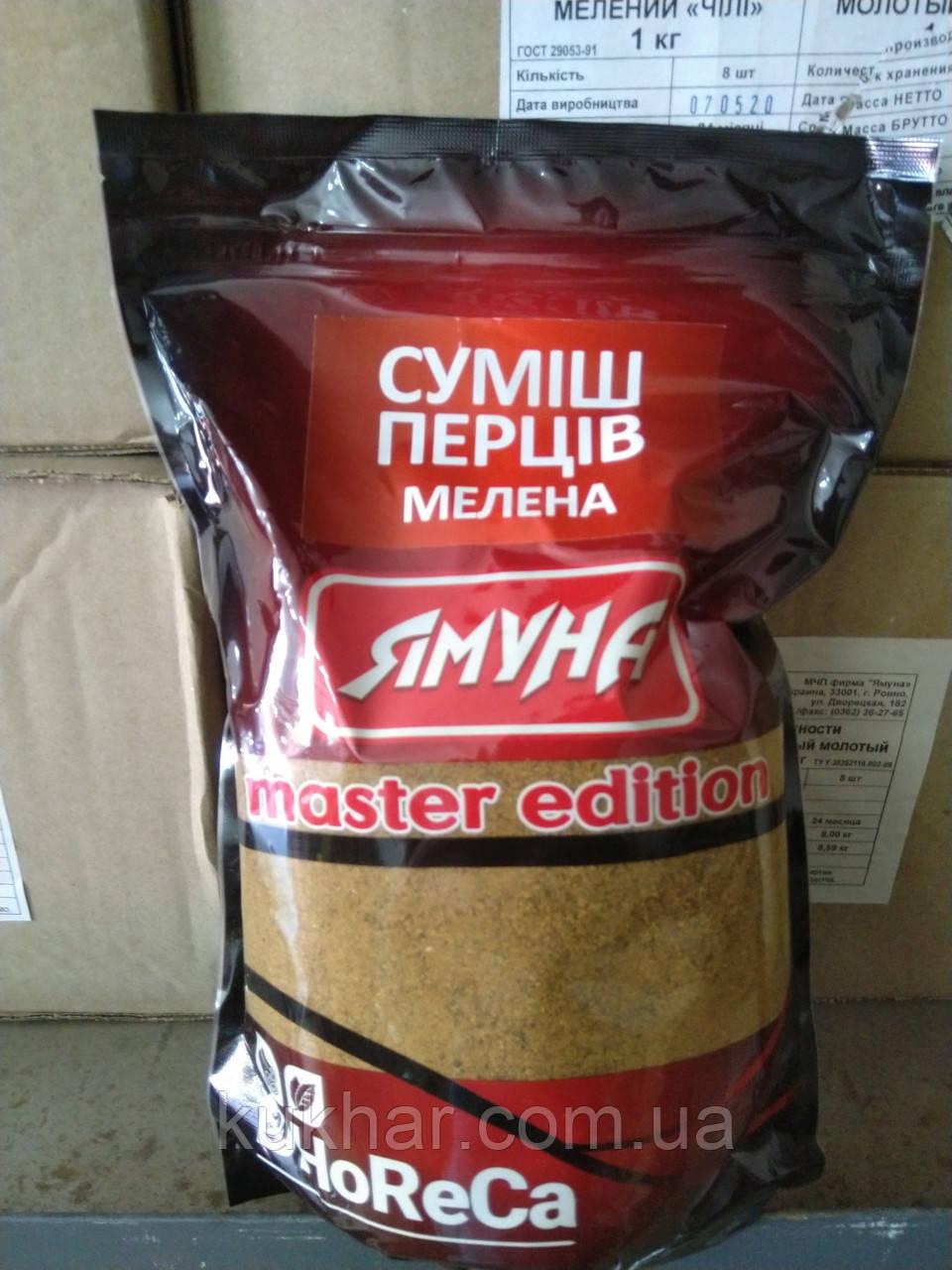 Суміш перців мелена 1кг