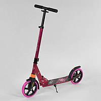 Детский самокат двухколесный для девочки Best Scooter складной розовый / самокат для дівчинки рожевий