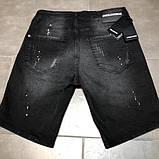Мужские джинсовые шорты, фото 2