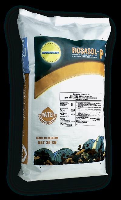Микроудобрение Розасоль Р 15-45-10+МЕ ROSASOL-P