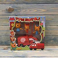 Игровой Набор с фигурками Три кота и пожарная машина / Три кота Компот, Коржик и Карамелька и грузовик
