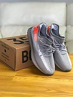 Кроссовки  Adidas Yeezy Boost 350 V 2  Адидас Изи Буст В2  (41,42,43,44,46)