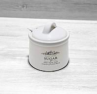Сахарница керамическая Sweet Home 350 мл