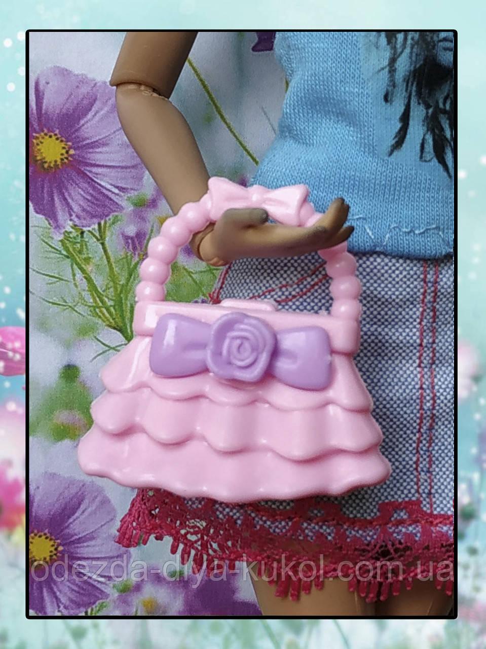 Сумочка для ляльок