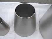 Переход концентрический  нержавеющая сталь 88,9х2/33,7х2, фото 2
