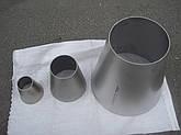 Переход нержавеющая сталь 254х2/154х2, фото 3