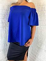Блуза жіноча синя ATMOS ОПТ