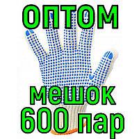 Перчатки рабочие х/б 600 пар (доставка) точка ПВХ, бежевые, плетение 7 кл.