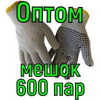 Перчатки рабочие х/б 600 пар (доставка) точка ПВХ, белые, плетение 10 кл.
